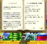 ペット命令語案内書1.JPG