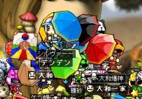傘の祭り??.JPG