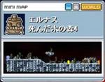 ┐(´ー`)пT乙イ.JPG